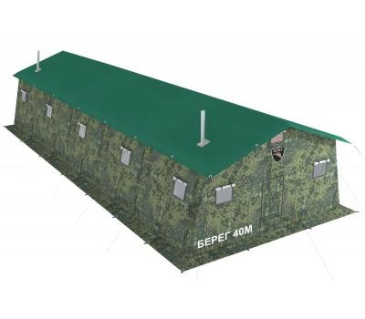 Армейская палатка БЕРЕГ- 40М2  11,25м х 6м (двухслойная)