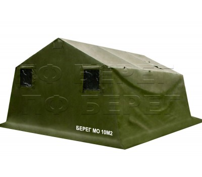 Палатка Министерства обороны Берег 10М2