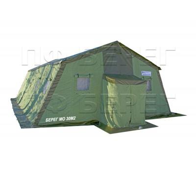 Палатка Министерства обороны МО-30М2