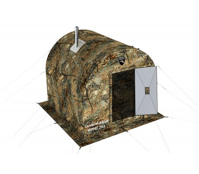 Тамбур Малый 2х2 м для палаток серии УП