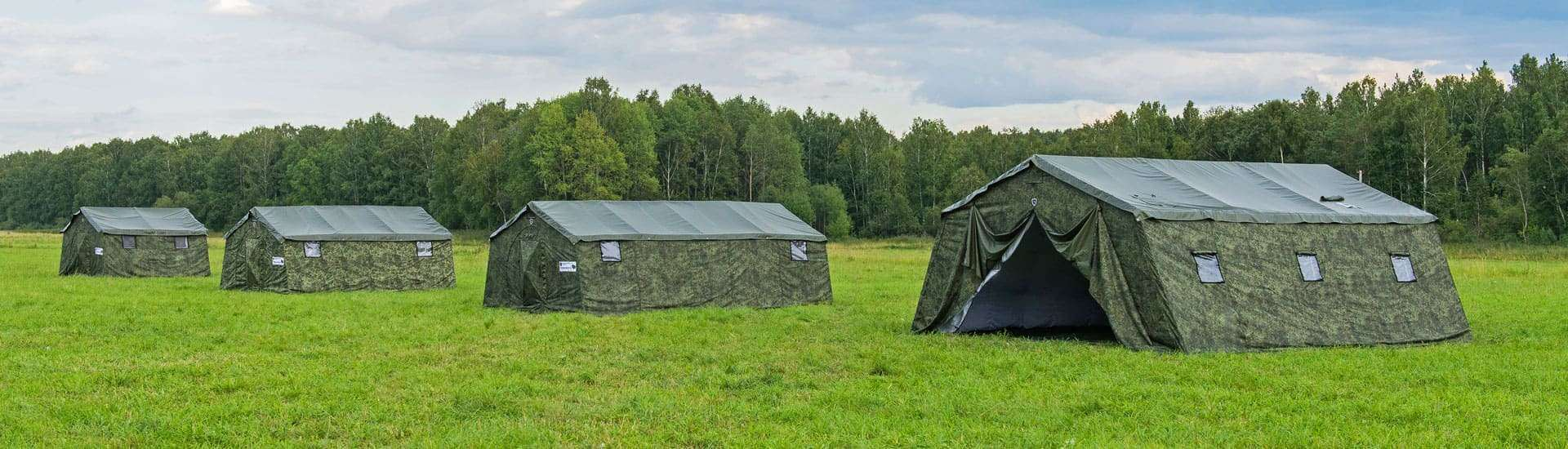"Армейские палатки ""Берег"""