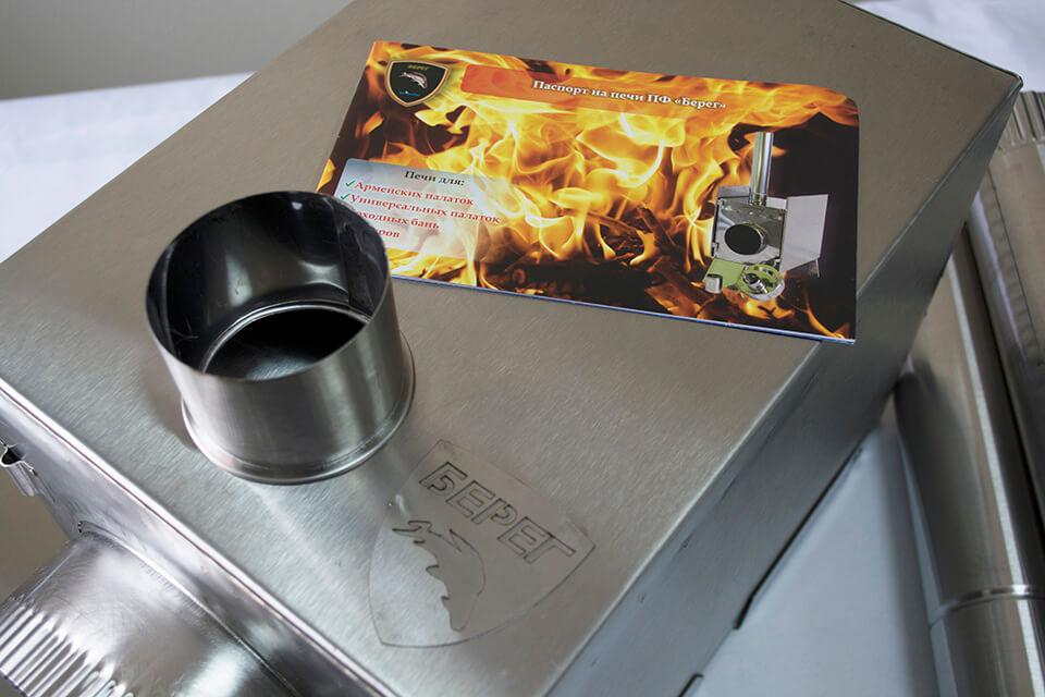 Гарантийный талон на печь