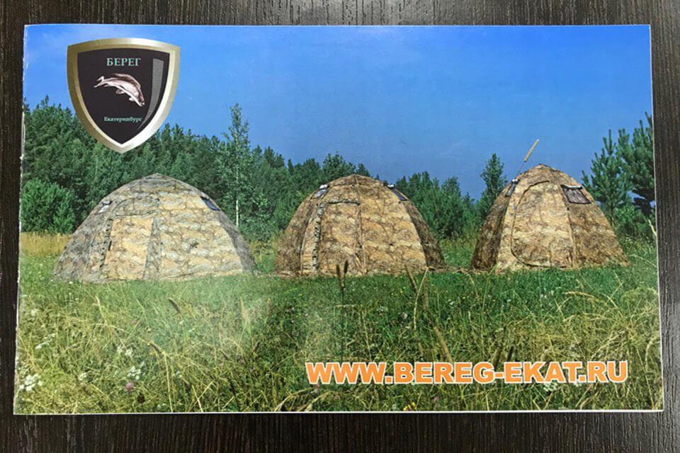 инструкция на универсальные палатки Берег