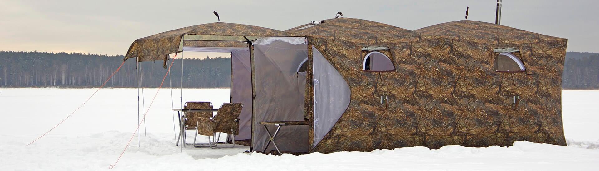зимние палатки кубы купить